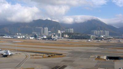 Hong Kong's Ocean Airport