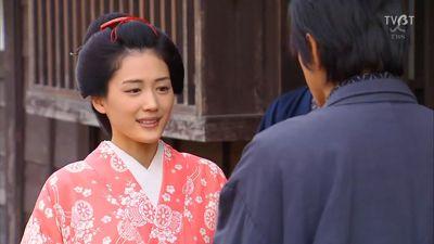 Sakamoto Ryoma, Assassination...