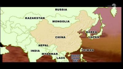 Ultimate China