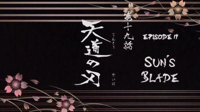 Blade of the Sun