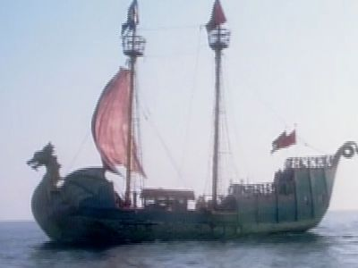 The Voyage of the Dawn Treader (2)