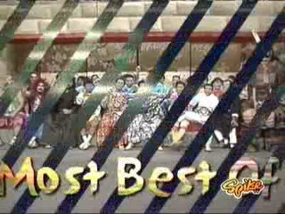 Most Best of MXC