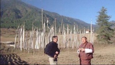 Bhutan to the Bay of Bengal