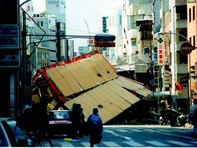 Killer Quake (Kobe Earthquake)