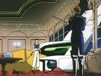 The Treize Assassination