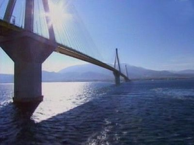 Impossible Bridges: Greece
