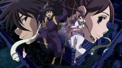 The End of Kokubourou