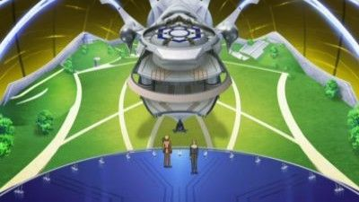 The Ship of Muu