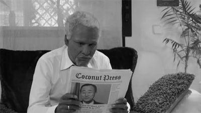 Introduced by Kofi Annan