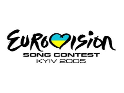Eurovision Song Contest 2005: Final (Ukraine)