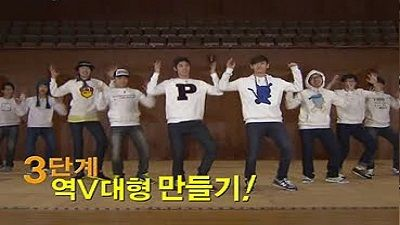 Image of: Haha Phantom Of The Running Man Azikdase Best Running Man Episodes Episodeninja