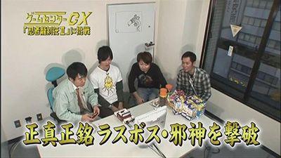 Ninja Ryukenden II: Ankoku no Jashinken (Ninja Gaiden II) (2)