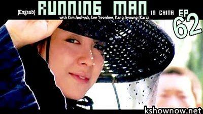 Running Man in China (2)
