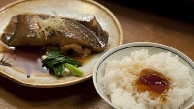 Nikogori (Jellied Fish)