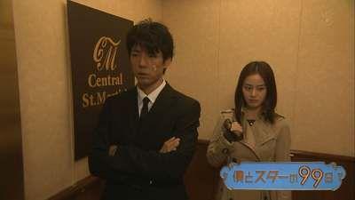 Kiken'na 2-ri kyū sekkin sutā ga wagaya ni fuhō shin'nyū! ? Himitsu no ichiya