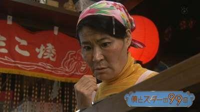 Shiawaseninarutameni! Yūki to bōken no saishū Fumi