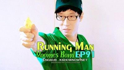 Image of: Song Ji Return Of Yoomes Bond Episodeninja Best Running Man Episodes Episodeninja