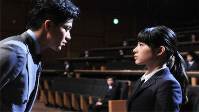The Worst Way that the Man with 250 Billion yen in Assets and the Woman in Employment Search Hell Met