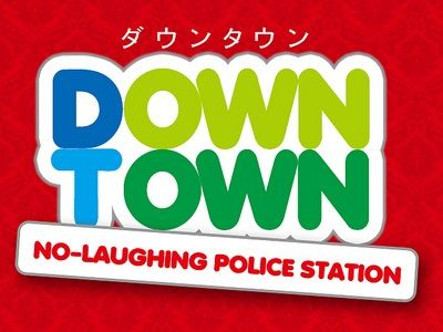 No Laughing at a Police Station