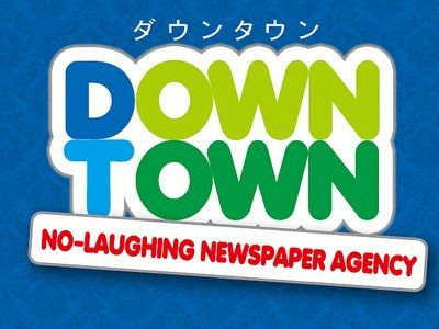 No Laughing at a Newspaper Agency