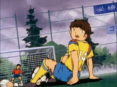 Misugi, Don't Die