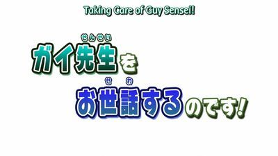 Taking Care of Guy Sensei! / Lady Tsunade's Marriage Interview!