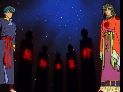 The Seven Stars of Suzaku