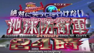 No Laughing Defense Force