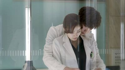 Jae Joon's Mysterious Past