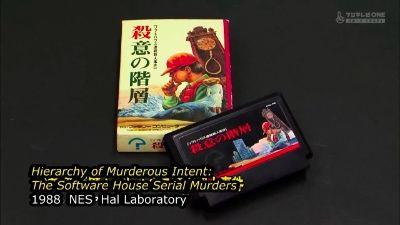 Satsui no Kaisō: Soft House Renzoku Satsujin Jiken (The Hierarchy of Murderous Intent: The Software House Serial Murders)