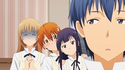 Wagnaria - No Front Line Incident