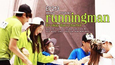 Image of: Hyo Joo Running Man Mini Series Its Okay Thats Chaebol Lore In Stone Cities Best Running Man Episodes Episodeninja