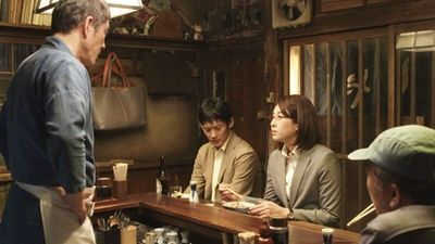 Satoimo to Ika no Nimono (Simmered Taro & Squid)