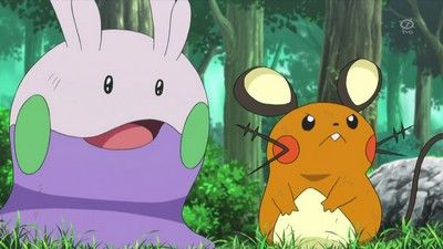 One for the Goomy!