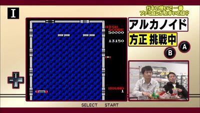 Classic Retro Gaming #1