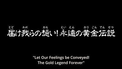 Soul of Gold: Let them hear our prayer !. Eternal Golden Legend