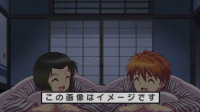 Sakura's Wager