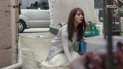 Where Is Ji Soo?