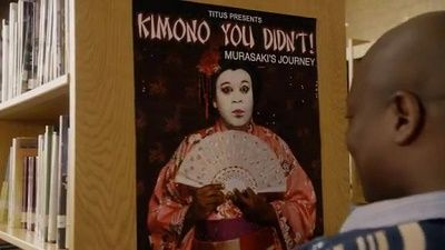Kimmy Goes to a Play!