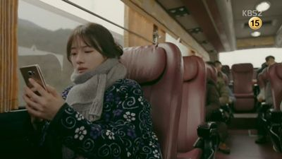 Because of What You Did, I Can't Be With Eul