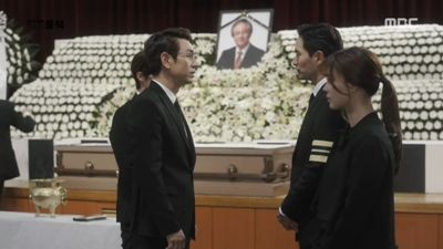 The Funeral Of The Late Chairman Cha