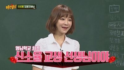 Episode 20 with Shin So-yul