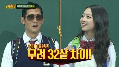 Episode 26 with Joon Park, Lee Soo-min