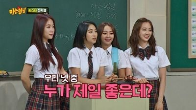 Episode 32 with Sistar