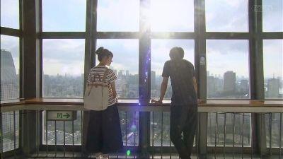 Kanata's Confession