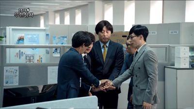 2016 Infinite Company (1)