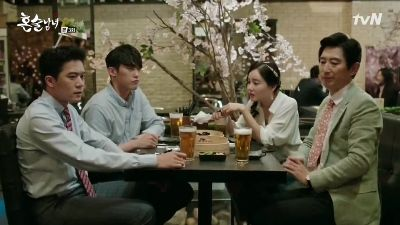 Jung Suk Sees a New Side of Ha Na