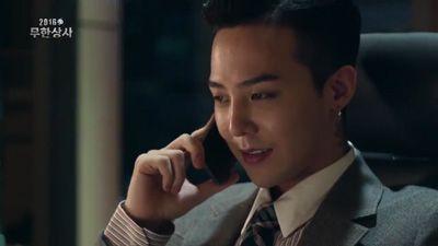 2016 Infinite Company (2)