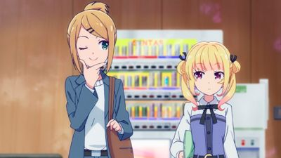 Curious Chitose and Bring Your Parents to Work Day