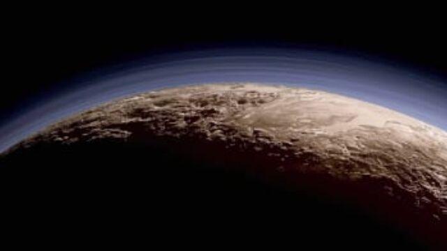 Secret History of Pluto